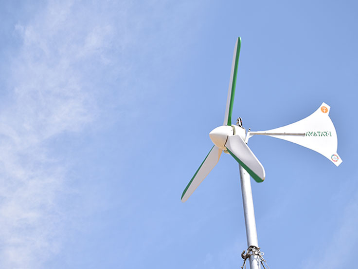 Avatar small wind turbine